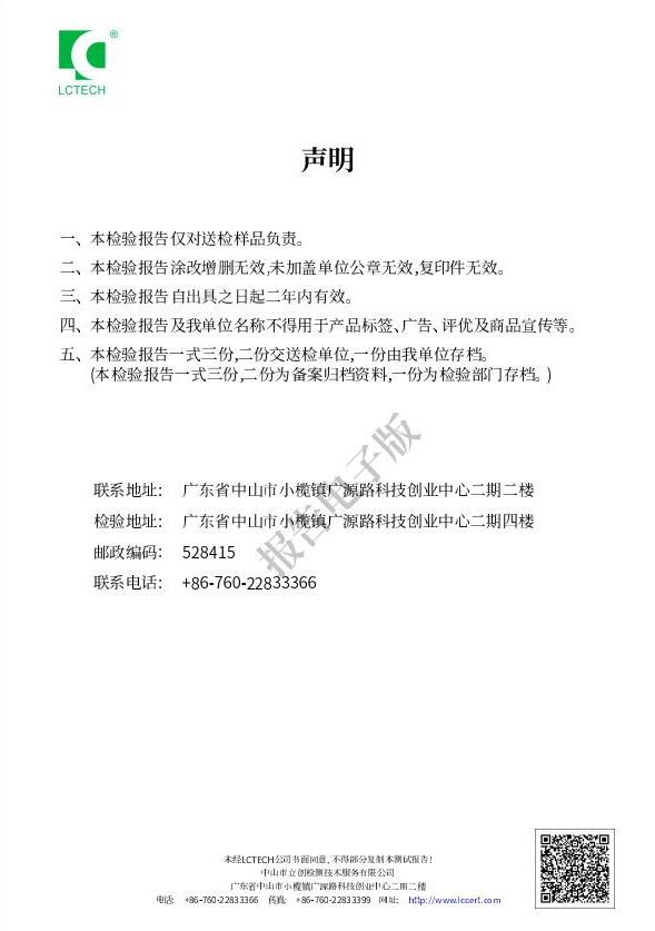 报告2.jpg